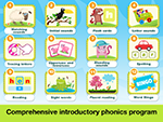 phonics-fun-on-farm-02